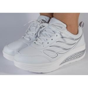Adidasi albi cu talpa convexa1