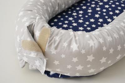 Baby nest 0-8 luni 3 in 1: culcus, protectie patut si saltea. Gri